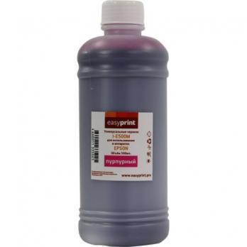 Чернила EasyPrint I-E500M универсальные для Epson (500мл.) пурпурный