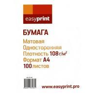 Бумага для струйной печати EasyPrint односторонняя матовая А4, 108 г/м², 100 листов