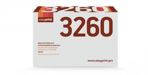Драм-картридж EasyPrint Xerox 101R00474