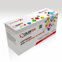 Картридж Colortek Xerox 106R01206 Cyan (Голубой)