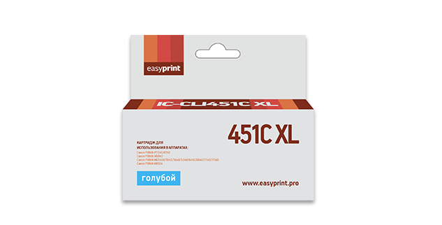Картридж EasyPrint Canon CLI-451C XL (Голубой)