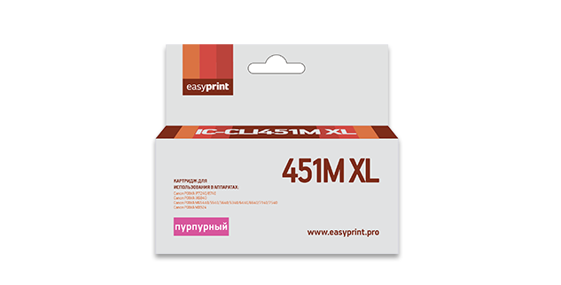 Картридж EasyPrint Canon CLI-451M XL (Пурпурный)