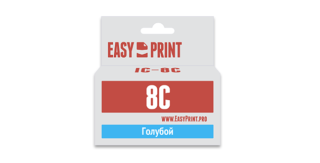 Картридж EasyPrint Canon CLI-8C (Голубой)