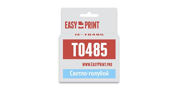 Картридж EasyPrint Epson C13T0485  (Светло-голубой)