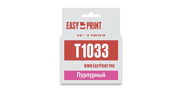 Картридж EasyPrint Epson C13T1033 (Пурпурный)