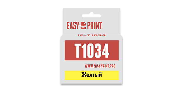 Картридж EasyPrint Epson C13T1034 (Желтый)