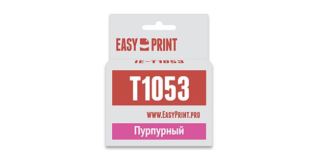Картридж EasyPrint Epson C13T0733/T1053/T1043 (Пурпурный)