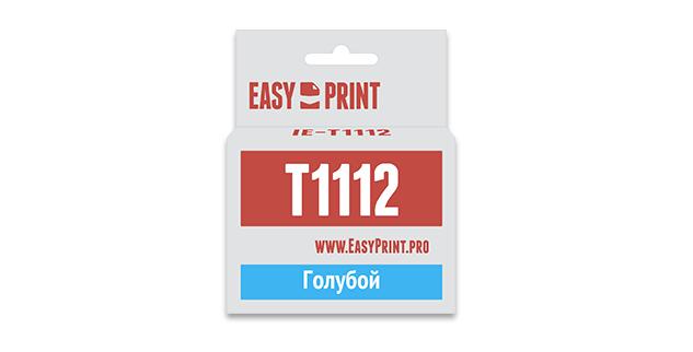 Картридж EasyPrint Epson C13T0812/T1112 (Голубой)