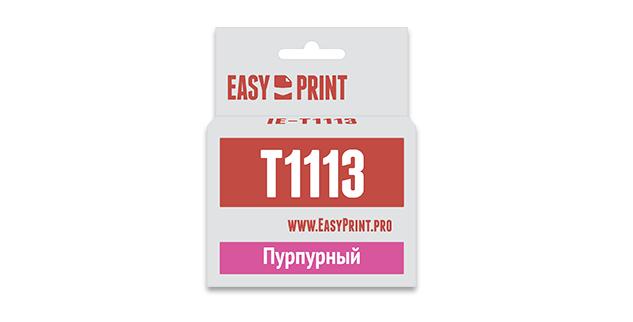 Картридж EasyPrint Epson C13T0813/T1113 (Пурпурный)