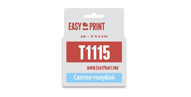 Картридж EasyPrint Epson C13T0815/T1115 (Светло-голубой)