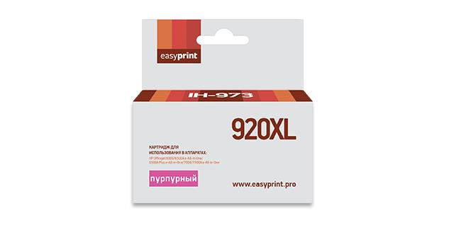 Картридж EasyPrint HP CD973AE №920XL  (Пурпурный)
