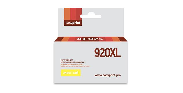 Картридж EasyPrint HP CD974AE №920XL (Желтый)
