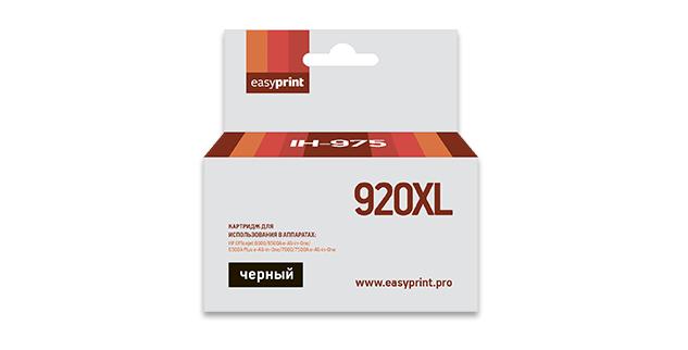 Картридж EasyPrint HP CD975AE №920XL (Черный)