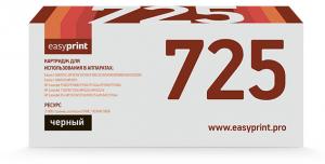 Картридж EasyPrint HP CE285A, CB435A, CB436A, Canon Cartridge 712, 713, 725