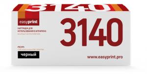 Картридж EasyPrint Xerox 108R00909