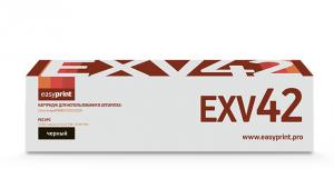 Тонер-картридж EasyPrint Canon C-EXV42