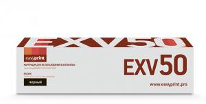 Тонер-картридж EasyPrint Canon C-EXV50