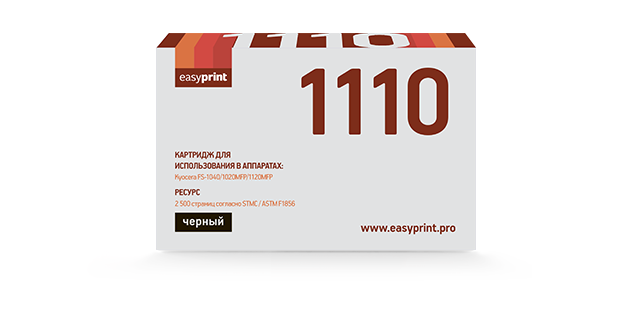 Тонер-картридж EasyPrint Kyocera TK-1110