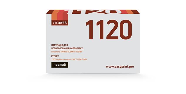 Тонер-картридж EasyPrint Kyocera TK-1120 (тонер Tomoegawa, Япония)