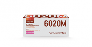 Тонер-картридж EasyPrint Xerox 106R02761 (Пурпурный)