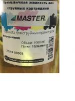 Промывочная жидкость для стр. картр., внутр., 1л