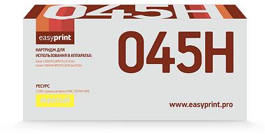 Картридж EasyPrint Canon Cartridge 045H Y (Желтый)