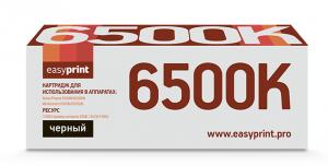 Картридж Easyprint Xerox 106R01604 Черный